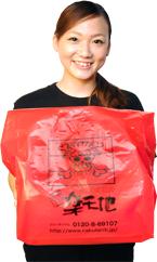 2015年1月から新任店長の代田美里です。頑張ります。